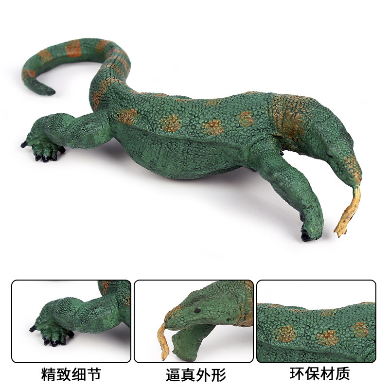 Model Solid Static Wild Animal Model CHILDREN'S Toy Goanna Komodo Goanna Plastic Ornament Garage Kit