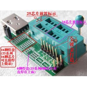 Image 2 - CH341A 24 25 EEPROM Flash IC BIOS USB Programmer sop8 sop16 soic8 test clip 1.8V adapter socket EZP2010 EZP2011 EZP2013 EZP2019
