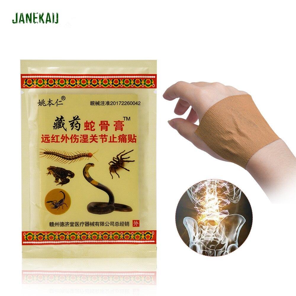 8 шт пластыри лекарства китайские пластырь от боли в сустав для шеи, мышечный артрит, ортопедические суставы, китайская Тибетская медицина, ...