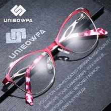 レトロキャットアイサングラス光学近視メガネフレーム女性度処方眼鏡フレームクリア透明眼鏡フレーム女性