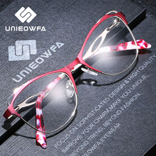 Retro Cat Eye Optische Myopie Gläser Rahmen Frauen Grad Rezept Brillen Rahmen Klare Transparente Brillen Rahmen Weibliche