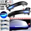 Rétroviseur Dynamique Clignotant Clignotant LUMIÈRE LED pour BMW F20 F30 F31 F21 F22 F23 F32 F33 F34 X1 E84 F36 1 2 3 4 F87 M2 LAMPE