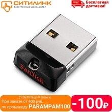 Флешка USB SANDISK Cruzer Fit 16Гб, USB2.0, черный, (sdcz33-016g-g35)