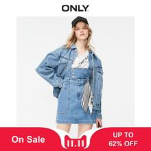119354508 Denim | Jacket
