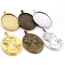 New Fashion 5pcs 30x40mm Inner Size Bronze Antique Gold Plated Antique Silver Plated Cabochon Base Setting Charms Pendant cheap Wadsfred Brooch Base Jewelry Findings Metal Zinc Alloy Cameo-30*40mm Series lead free and nickel free Alloy
