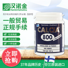 Hanokinkelson Grain Concentrates Calcium 180 Tablets Imported from Finland 5218 (calcium and Magnesium) Blue 3 Years Haro Jin