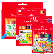 24 Colors Erasable Crayons Set Faber-castell Drawing Graffiti Hexagon Pastel Pen for Children Creative DIY Stationery Supplies faber castell 30colors cute creative colorful crayons connector watercolor pen set for children drawing art stationery supplies