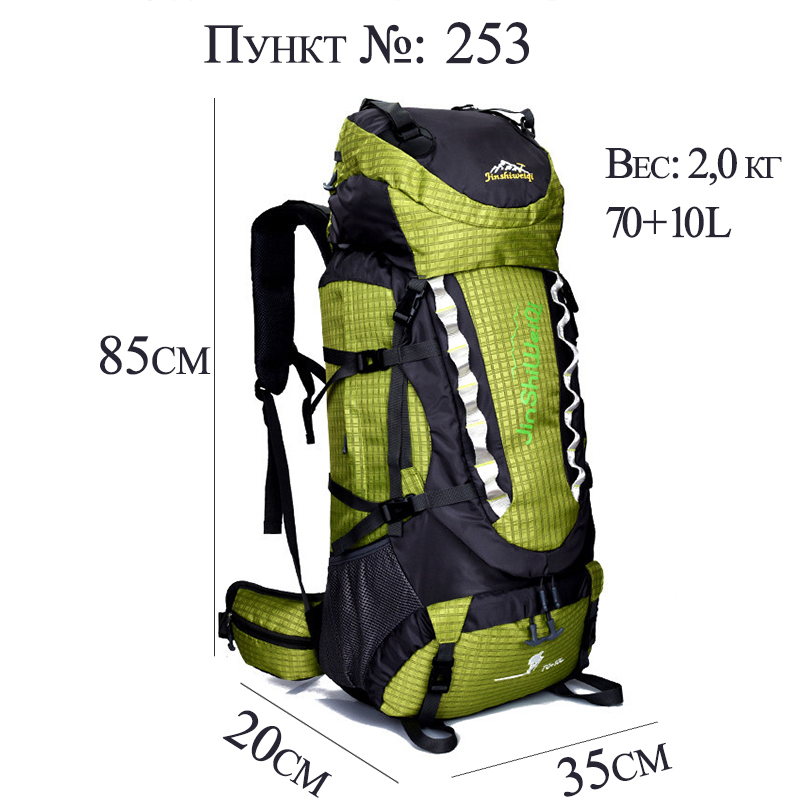 80L Outdoor Backpack Camping Climbing Bag Travel Bags  Sports Mountaineering Backpacks Waterproof Hiking Trekking Rucksacks Hike