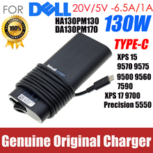 Laptop Charger Type-C 9575 Power-Supply Dell 20V Original 130W for XPS 15-9570/9575/Da130pm170/..