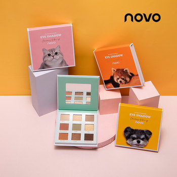 NOVO Pink Pearlescent Eyeshadow Palette 9 Colors Silky Earth Color Eye Shadow Powder Waterproof Long-wearing Eye Makeup TSLM2 suunto d4i novo pink