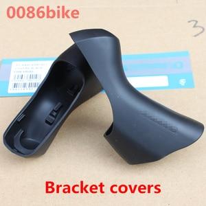 Road bike Shift Hoods 5700 5800 6700 6800 6870 R8000 R8020 R8050 R8070 9000 9001 R9100 Dual Control Lever parts Bracket Covers
