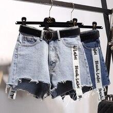женщин плюс размер синие джинсы шорты стороне английского шорты летние женские новые высокой талией большие широкие брюки шорты для женщин