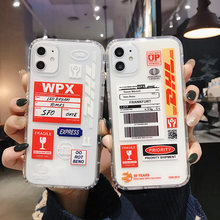 Caso de rua quente para iphone 11 12 pro max express etiqueta código de barras transparente caso macio para iphone x xr xs max 7 8 plus capa traseira