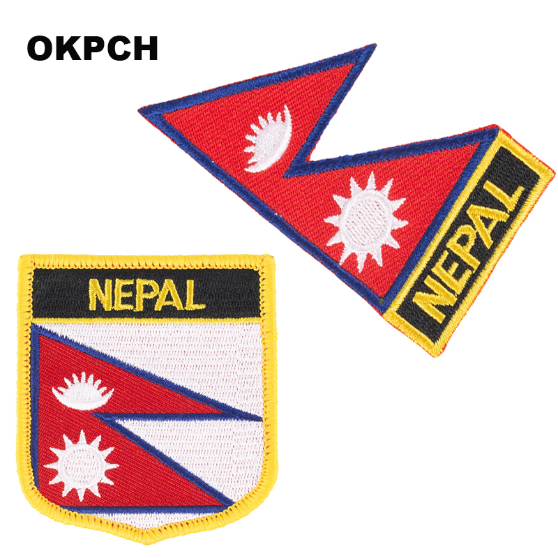 Nepal National Flag Iron on Sew on Embroidered Patch Badge For Clothes Etc