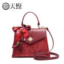 Pmsix New brand luxury handbag High quality PU material fashion handbags women bags Embossing bag