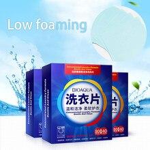 120 pces eficiente detergente nova fórmula concentrado liquido para lavar ropa multifuncional lavanderia tablet portátil pó de lavagem