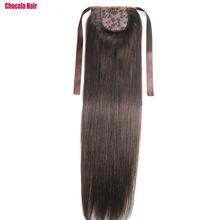 Chocola – Extensions de cheveux brésiliens 140 naturels Remy 16-28 pouces, poids 100% g, queue de cheval avec ruban, avec clips, faites Machine
