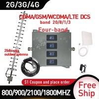 مقوي إشارة 20dbi هوائي خارجي 800/900/1800/2100MHZ مقوي إشارة GSM DCS WCDMA LTE مكبر صوت محمول بأربعة أشرطة 2g مكرر خلوي 4g
