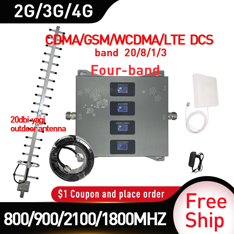 20dbi Outdoor Antenna 800/900/1800/2100MHZ Signal Booster GSM DCS WCDMA LTE Four-Band Mobile Amplifier 2g Cellular Repeater 4g