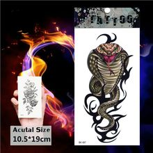 Cobra Snake King Temporary Tattoos Body Art Arm Flash Tattoo Stickers Men Women Waterproof Fake Henna Painless Sticker Tatoo(China)