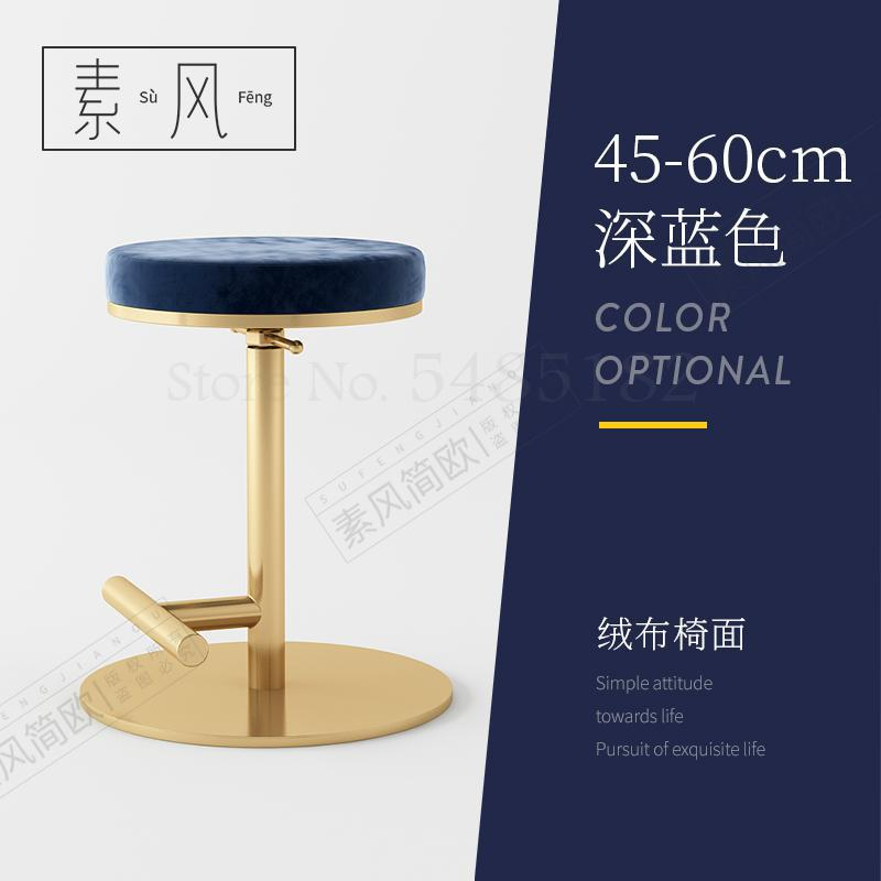 Northern Europe Simple Ins Bar Chair Net Red Light Luxury Household Lifting Rotating Chair Modern Bar Front Desk Stool