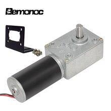 Bemonoc DC มอเตอร์เกียร์ 12V 24V 8 470 RPM ไฟฟ้าลดเกียร์แรงบิดสูงไฟฟ้า Turbo เกียร์มอเตอร์ Reductor สำหรับ DIY