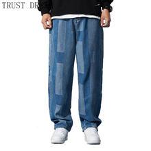 Винтажные мужские джинсы прямые лоскутные брюки уличная одежда