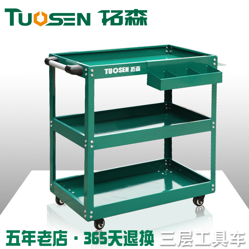 Extension Sen Hardware Tool Cart Auto Repair Ling Jian Che Warehouse Picking Tool Car Handling Pull Cargo Three-tier Tool Car