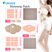Slimming patch Belly wing Fat Burning Patch Mymi wonder patch Abdomen Weight Loss Fat Slim Belly Navel Weight Loss Slim patch free shipping amazing weight loss slimming belt lose belly fat belly burner waist cincher sport hot shapers abdomen cinched
