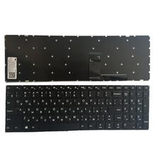 New ロシアのラップレノボ Ideapad 310 15ABR 310 15IAP 310 15ISK 310 15IKB 黒 RU キーボードなしバックライト
