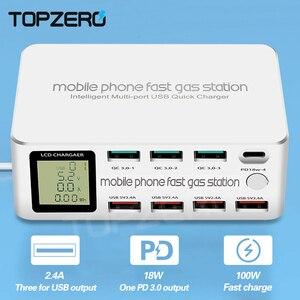 Быстрое зарядное устройство с 8 портами, 100 Вт, быстрая зарядка 3,0, USB-разъем PD 3,0, ЖК-цифровой дисплей, адаптер, вилки для ЕС, США, Великобритани...