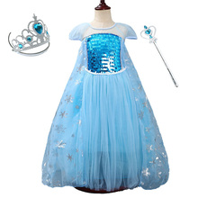 цены Girls Elsa Princess Dress Kids Summer Sequined Costume Children Snow Queen Halloween Birthday Party Cosplay Dress