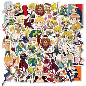 50Pcs The Seven Deadly Sins Anime Sticker Cartoon Sticker for Skateboard Motorcycle Scrapbook Diy Toy Laptop Snowboard Luggage ca971 50pcs set the seven deadly sins 90s anime sticker skateboard suitcase guitar luggage laptop sticker kid classic toy