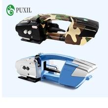 цена JD-16 Portable Portable Small Electric Full Automatic Packing machine portable electric baler онлайн в 2017 году