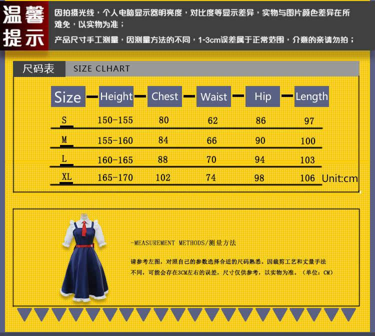 Hoa Hậu Kobayashi Rồng Của Người Giúp Việc Tohru Trang Phục Hóa Trang Nữ Cô Gái Người Hầu Gái Đầm Tiệc Hóa Trang Halloween Màu Hỗn Hợp Đuôi Ngựa Bộ Tóc Giả Dài Thẳng
