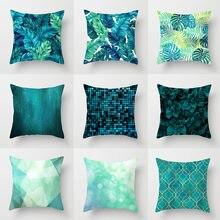 Чехол для подушки 45*45 см бирюзового синего цвета с геометрическим