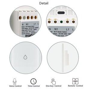 Image 5 - Умный водонагреватель с Wi Fi и управлением через приложение