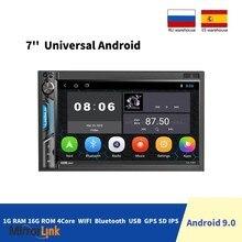 Автомобильная Мультимедийная система 2DIN, Android 10,0, 7 дюймов, HD, сенсорный экран, радио, Bluetooth, Универсальный Android-радиоприемник для 7 дюймов