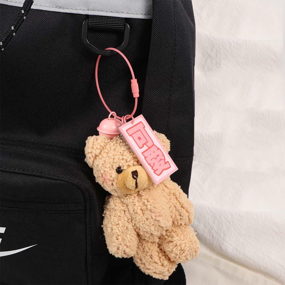 Детский милый мультяшный плюшевый брелок с медведем и кроликом, брелок с помпоном для маленьких девочек, плюшевая игрушка, кукла, сумка, авт...