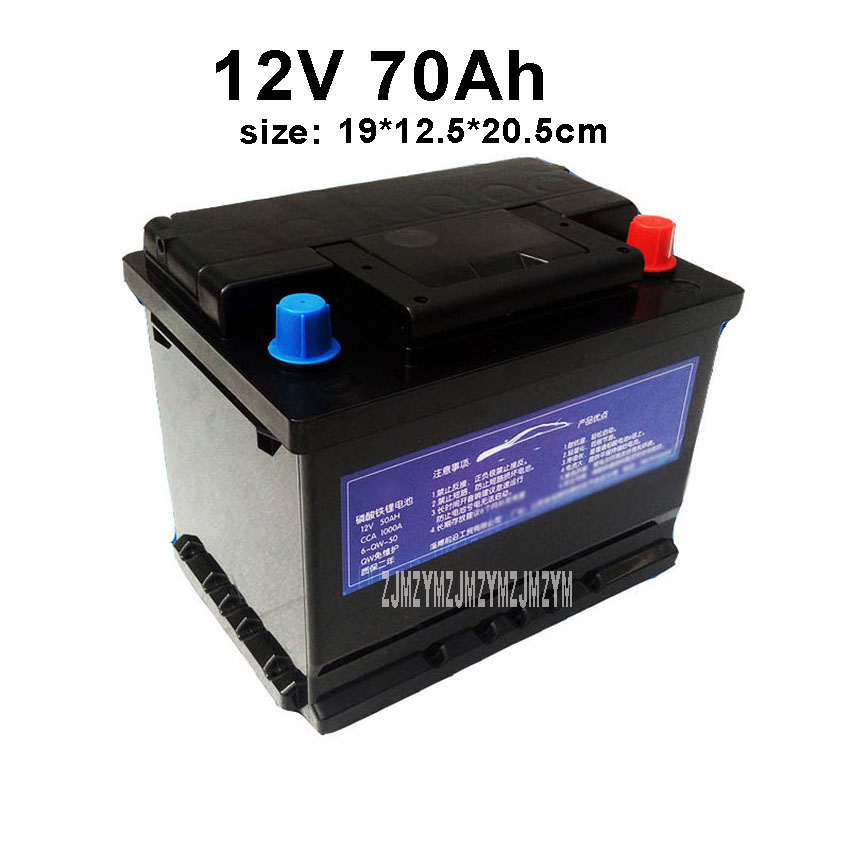 <font><b>12V</b></font> <font><b>70Ah</b></font> Car Start-up <font><b>Lithium</b></font> Iron Phosphate <font><b>Battery</b></font> LiFePO4 Long Life For Car Vehicle <font><b>Battery</b></font> With Charger 19*12.5*20.5cm image