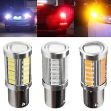 BA15S-bombilla de luz trasera brillante para coche, Bombilla de vehículo, P21W 1156, 33 LED, SMD 5730