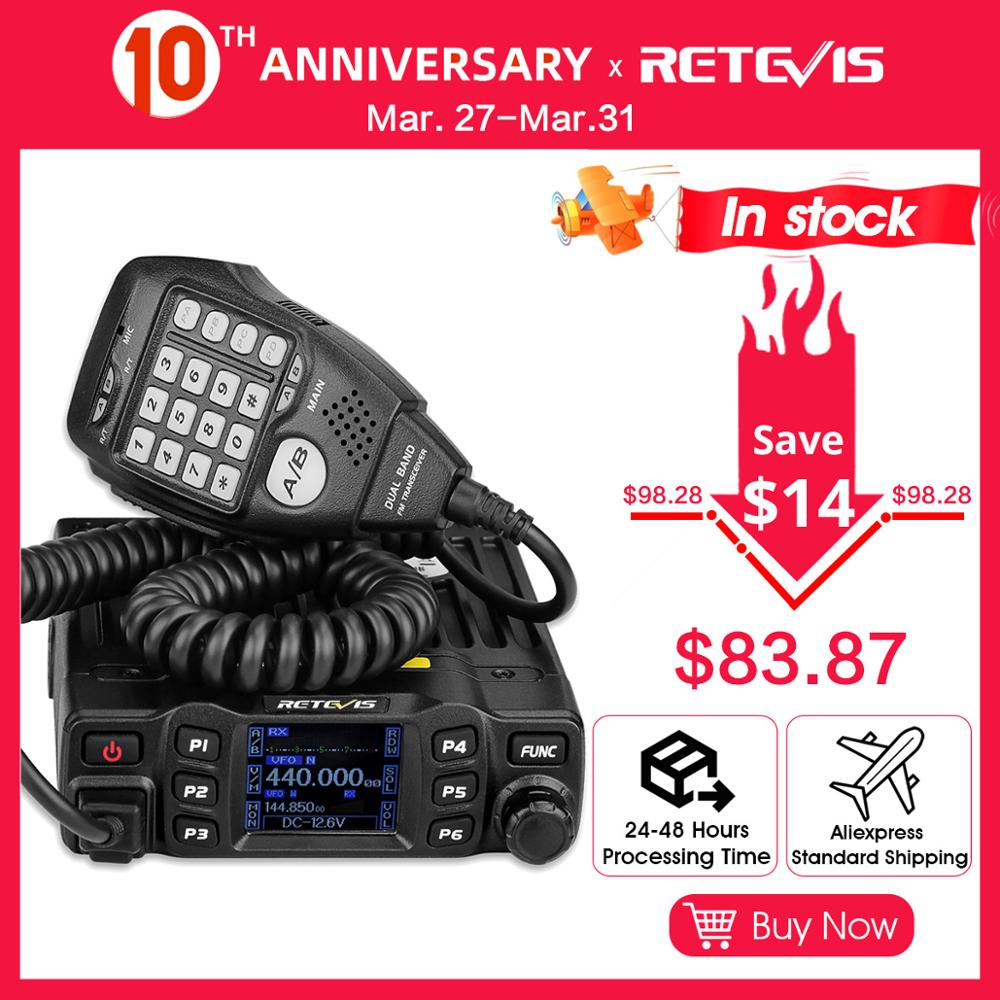 RETEVIS RT95 Car Two-way Radio Station 200CH 25W High Power VHF UHF Mobile Radio UHF VHF Car Radio Ham Mobile Radio Transceiver