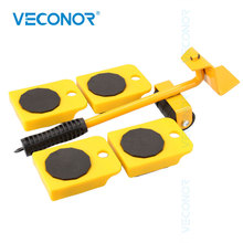 5 In 1 Furniture Transport Lifter Tool Set Heavy Object Handling Tool Multi-functional Household Labor-saving Handling Tool transport phenomena in functional hydrotalcite membranes