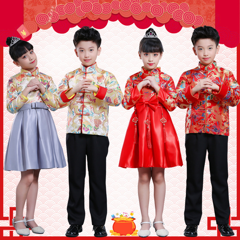 Boy Tang Dynasty Suits Girl Embroidery Dress Kids Chinese Traditional Dance Costumes Children Stage Host Clothing Set Party Wear