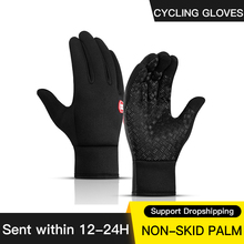 Winter Unisex Sports Touchscreen Windproof Thermal Fleece Gloves Running Jogging Hiking Cycling Skiing Bicycle Bike Gloves