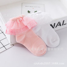 South Korea Children's Socks Girls Lace Socks Bow Organza Double Layer Lace Dance Pantyhose 2-12-Year-Old(China)