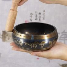 Tibetan Singing Bowl Buddhism Meditation Bell Hand Hammered Buddhist Brass Yoga Copper Chakra Healing Spiritual Gift Decor