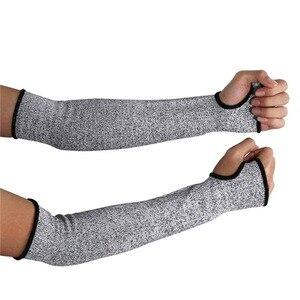 1 шт. уровня 5 HPPE устойчива к порезам анти прокол Рабочая защиты руки порезостойкие рукава для защиты рук ED доставка Грелки для рук      АлиЭкспресс