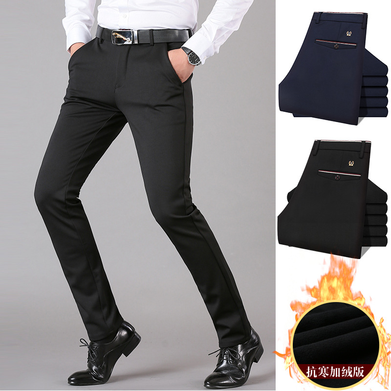 2019 Autumn And Winter New Style Men's Trousers Plus Velvet Anti-wrinkle Four Sides Elasticity Casual Pants Men No Ironing Slim