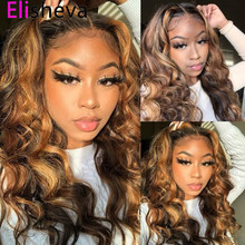 Highlight Wig Human Hair 1B 30 Ombre Lace Front Wig Body Wave Human Hair Lace Frontal Wigs 13x4 Lace Frontal Wigs Pre Plucked
